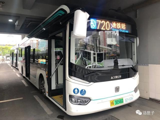 """沪公交地铁空调设备全面""""洗肺"""",根据气温适时开启空调!"""
