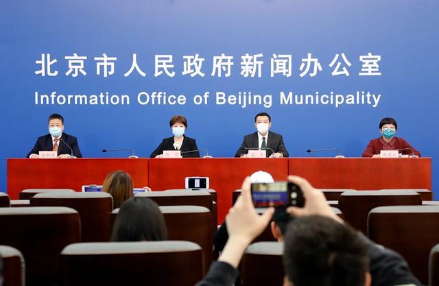 北京:除8类人员和这些场所外,户外原则上可不戴口罩