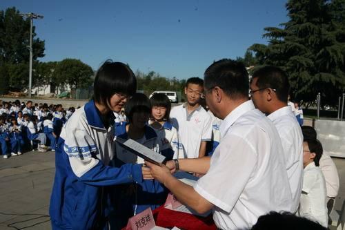 北京顺义区最好的初中学校是哪所(含排名)