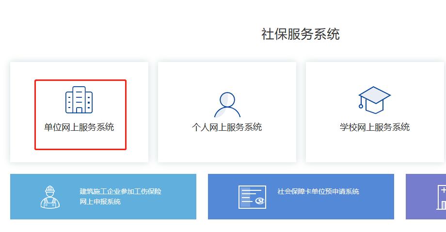 2020年深圳稳岗补贴申请指南
