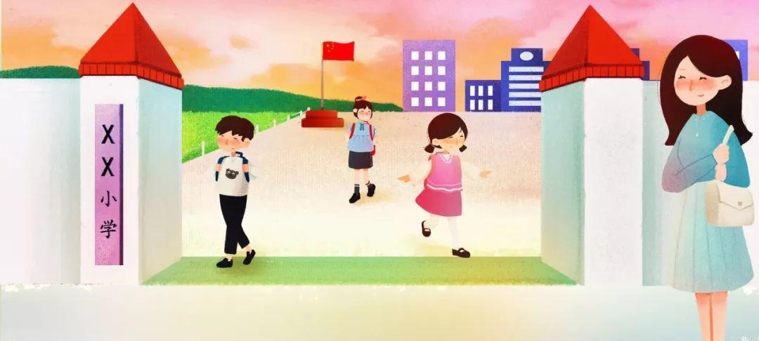 郑州小学入学时间、地点、对应学校、所需证件一览!
