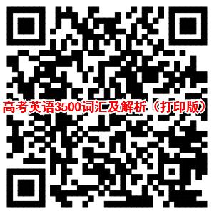 火速围观!广东高考英语听说考试大纲来了,成绩最快何时可查?