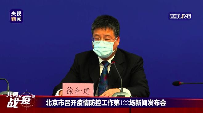 剛剛北京發布會,發言人再次戴上口罩!中小學各年級從今日起,一律停止到校上課...