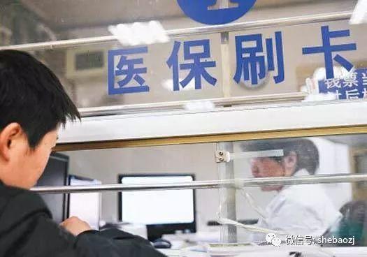 【医保】郑州住院报销到底能报多少?点进来就能明白啦!